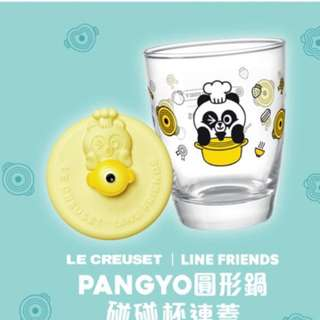 7-11 LC Line Friend Cup (yellow)