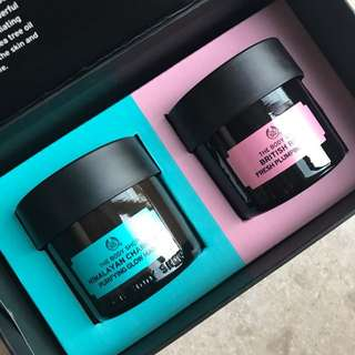 The Body Shop Finest Facial Mask Duo