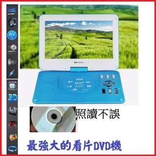 金正 可擕式 ✨DVD14吋✨ EVD 移動DVD影碟機高清帶小電視播放機器 教學 兒童 VCD 卡