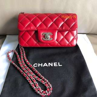 Chanel Extra Mini in Red Lambskin