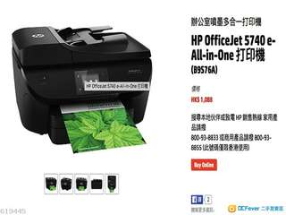 全新現貨 100% new HP Officejet Pro 5740 ePrinter [canon epson brother printer 打印機]