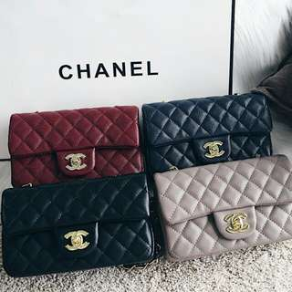 Chanel Classic Mini Rectangular Flap Bag