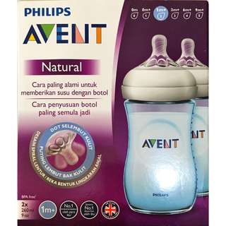 Philips Avent Bottle Natural 260ml Twin Pack