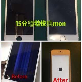 Iphone 換mon換電池銅鑼灣門市即場更換! 各類電子產品維修,8年經驗信心保證,好評不斷!