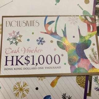 高級家品 集雅廊 $1000 cash voucher