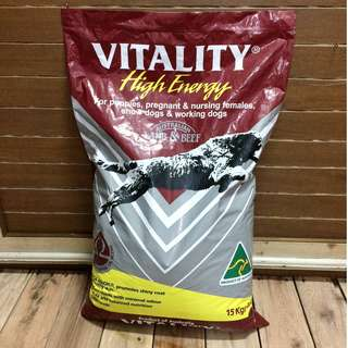 Vitality High Energy Lamb and Beef Dog Food for Puppies, Pregnant and Nursing Females