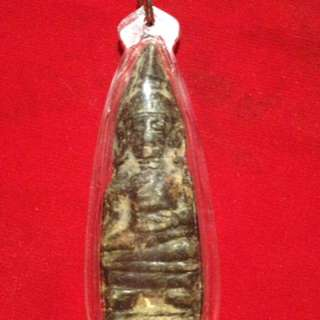 Antique Thai Amulet, Lopburi