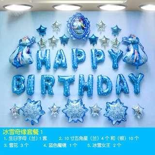 A53 Happy birthday foil balloon set frozen