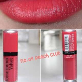 Lipstik Bourjois No.04 Peach Club (segel)