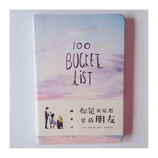 100 Bucket List Planner