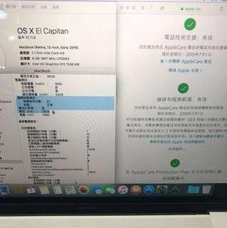 MacBook 12inch 256GB (2016)