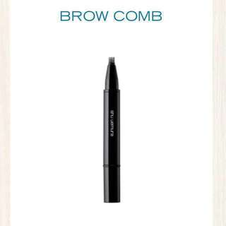 Authentic Shu Uemura Brow:comb in Palm brown.