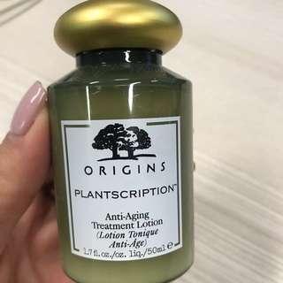 Origins Anti-Aging Treatment lotion