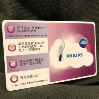 Philips octopus 飛利浦八達通