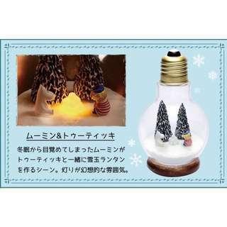 Re-ment Moomin Light Bulb Terrarium No. 1
