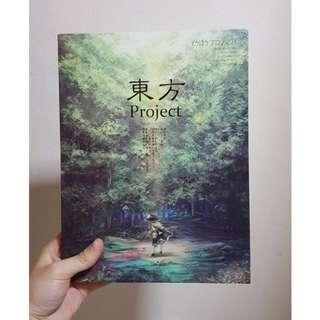 Touhou Project Fan Art Book