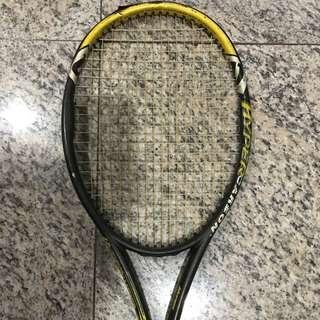 Wilson hyper carbon 6.3