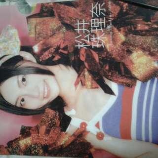 AKB48 Clear File Set 1/2