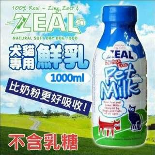 大瓶-ZEAL紐西蘭犬貓專用鮮乳/牛奶