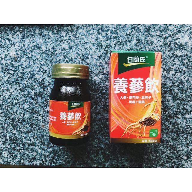 白蘭氏養蔘飲 美顏健康 零售散裝❤︎                                                3瓶NT120唷