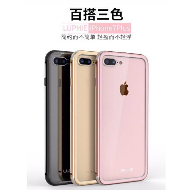 蘋果 iPhone8 / 7 玻璃手機殼 鋼化玻璃後蓋 金屬邊框 手機套 手機殼 防摔殼