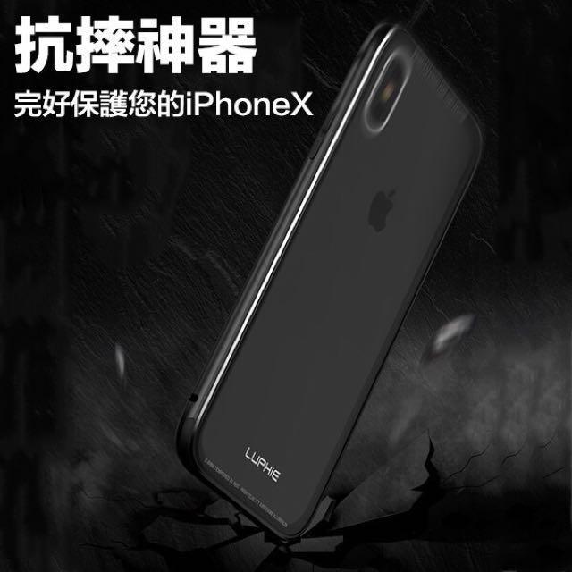 蘋果 iPhone X 玻璃手機殼 鋼化玻璃後蓋 金屬邊框 手機套 手機殼 防摔殼