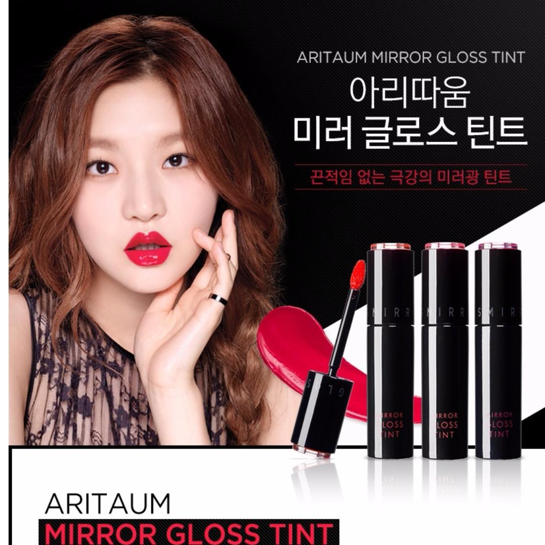 Doota.S 韓國 愛茉莉 Aritaum mirror gloss tint 鏡面唇釉