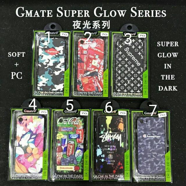 Gmate iPhone 7/7 Plus Super Glow Series