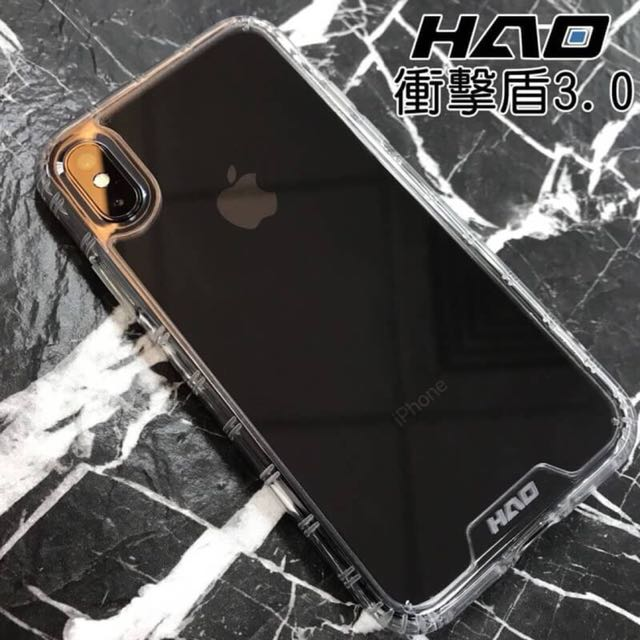 HAO空壓殼 衝擊盾3.0 iPhone X 防摔抗震 矽膠氣墊殼