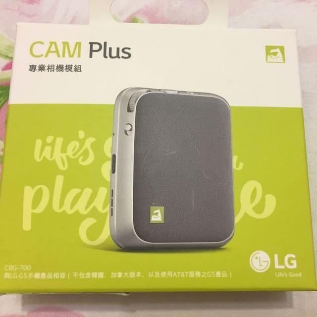 LG專業相機模組