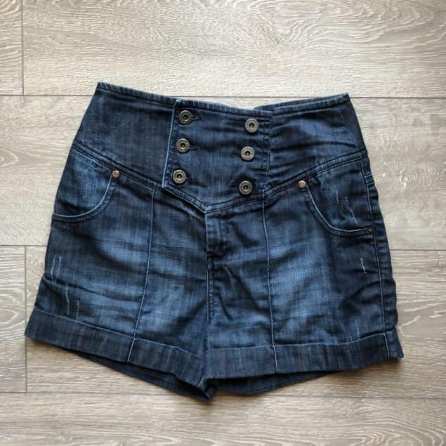 Lipsy London denim high-waist shorts