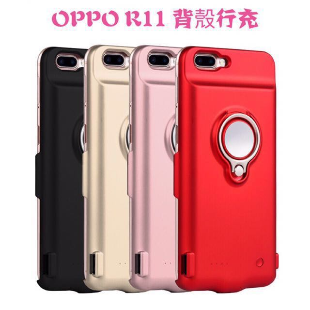 OPPO R11背殼充電器 背夾電池 行動電源 無線充電