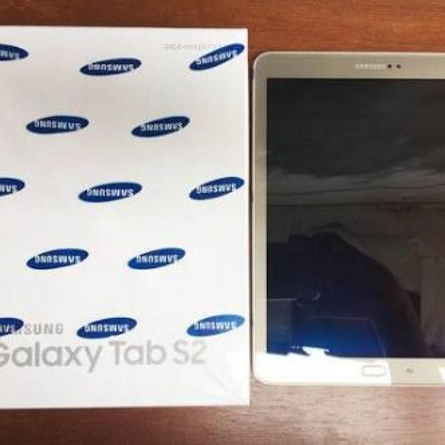 Samsung Galaxy Tab S2 Gold MULUS