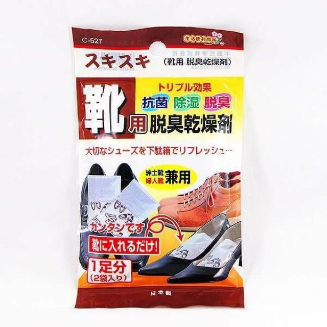 ◎日本製-SANADA 鞋用脫臭乾燥劑