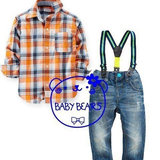 Set baju anak laki. Tersedia 2 ukuran. Untuk umur 2 tahun & 4 tahun