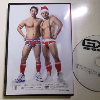 GX3 underwear DVD 2015 Christmas edition