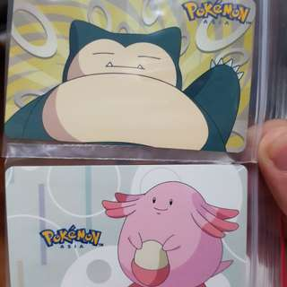 Limited Edition Pokemon Ezlink Card