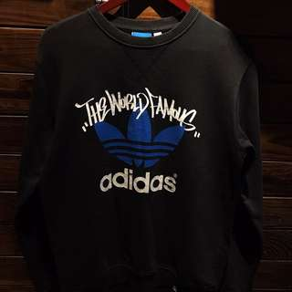The world famous ADIDAS