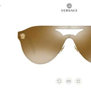 Versace Sunglasses Latest Collection