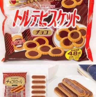 日本Bourbon 巧克力夾心小麥胚芽餅