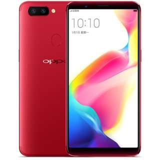 OPPO R11S (RED) TELCO SET(sealed)