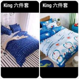 Bed Sheet Set / 2 sets $100