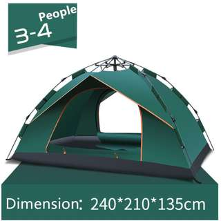 Brand New Ice Mountain Outdoor Waterproof Tent/ Picnic Tent / Camping Tent