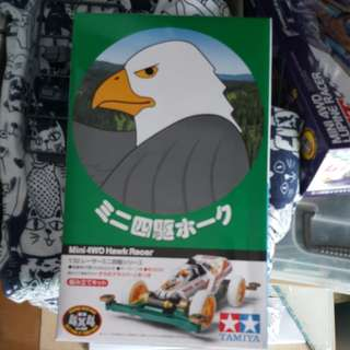 Tamiya - mini 4wd hawk racer