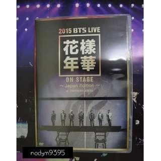 BTS - 2015 BTS LIVE 花様年華 on stage Japan Edition at Yokohama Arena DVD