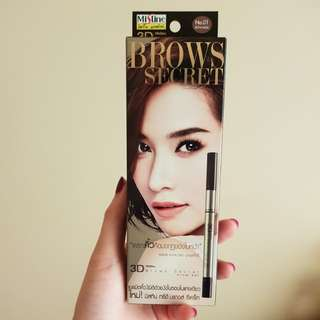 Thailand renowned Mistine 3-in-1 brow pencil, gel and shadow
