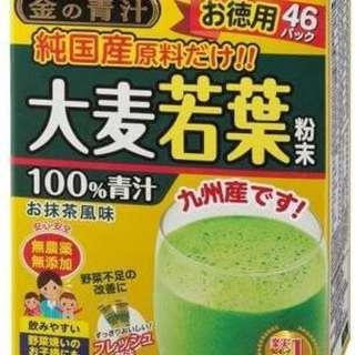 金の青汁 純國産大麥若葉粉末 100%青汁(抹茶口味)