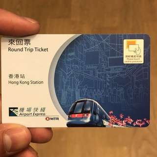 Airport Express HK To Airport