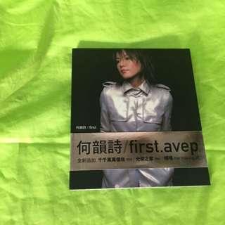 正版二手CD,何韻詩,收藏