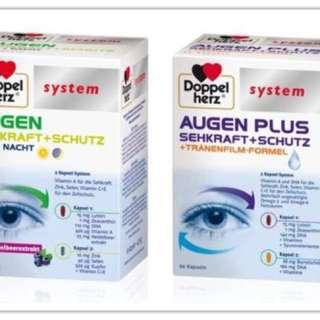🚚 德國 雙心牌 護眼 乾眼症 飛蚊症 藍紫護淚膜 黃綠護感光 60日份